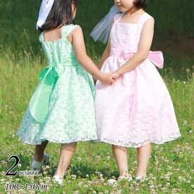 【P2倍・4月9日20時〜+クーポン有】子供 ドレス フォーマル 女の子 100-150cm ピンク グリーン エリン