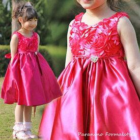 【楽天スーパーSALE半額商品】ベビードレス フォーマル 女の子 60-90cm アイボリー ピンク アイビー