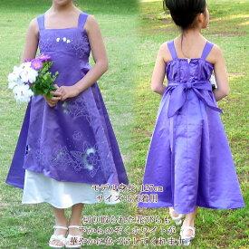 【Fashion THE SALE】子供ドレス フォーマル 女の子 100-115cm パープル ジュリー