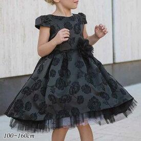 【P2倍・4月9日20時〜+クーポン有】子供ドレス 女の子 ブラック 100-160cm フォーマル アドリアーノ