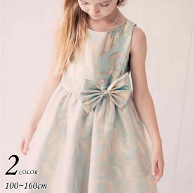 【P2倍・4月1日限定】子供 ドレス フォーマル 女の子 100-160cm ブルー ゴールド エステレ