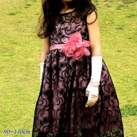 子供 ドレス フォーマル 女の子 90-130cm ピンク フィオナ