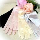 DM便対応/ 子供用 フォーマル サテン/ロング グローブ (ホワイト/ピンク/シャンパン/シルバー/ブラック) 結婚式 発表会 子供