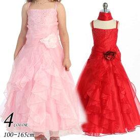 【P2倍・4月1日限定】子供 ドレス フォーマル 女の子 100-165cm レッド ピンク ライラック ブルー スカーレット