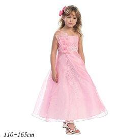 子供ドレス フォーマル 女の子 110-165cm ピンク テイラー