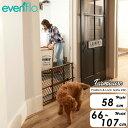 evenflo ペットゲート イーブンフロー 58cm ファームハウス ブラウン ポジション&ロック ドアーウェイゲート