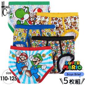 ブリーフ 男の子 110-125cm スーパー マリオ キッズ キャラクター パンツ 5枚組 下着
