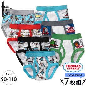 ブリーフ 男の子 90-110cm きかんしゃ トーマス キッズ キャラクター パンツ 7枚組 下着