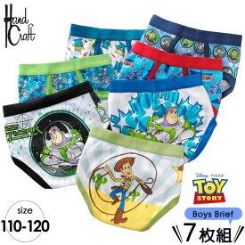 ブリーフ 男の子 90-110cm ディズニー ピクサー トイストーリー キッズ キャラクター パンツ 7枚組 下着