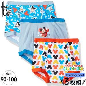 【早夏セール割引商品】DM便送料無料/ トレーニングパンツ 男の子 90-100cm ディズニー ミッキーマウス キッズ キャラクター パンツ 3枚組 下着