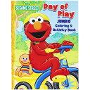 ぬりえ 学習帳 セサミストリート DayofPlay 英語
