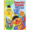 ぬりえ 学習帳 セサミストリート FavoriteFriends 英語