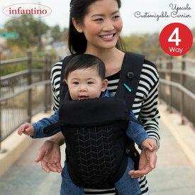 【決算セール割引商品】Infantino ベビーキャリー アップスカル 0ケ月から 抱っこひも インファンティーノ