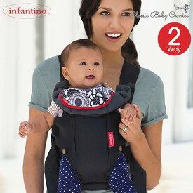 Infantino ベビーキャリー スイフト 0ケ月から 抱っこひも インファンティーノ