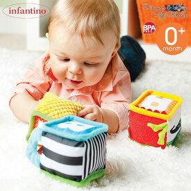 900601c3c10aee Infantino ディズカバー プレイ ソフトブロック 0歳から 知育玩具 インファンティーノ