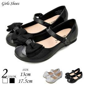 フォーマル 靴 女の子 ホワイト ブラック 13-17.5cm Jelly Beans MILLANA