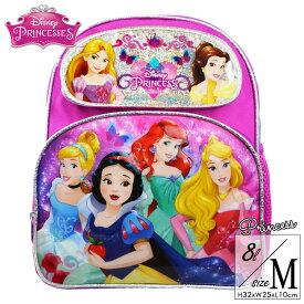 リュックサック ディズニー プリンセス Mサイズ 女の子 子供 13087