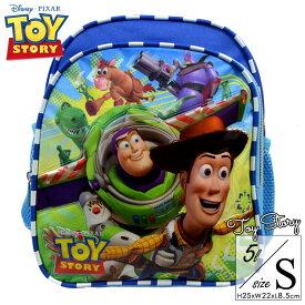 子供 リュックサック ディズニー トイストーリー ブルー 男の子 Sサイズ 子供用 バックパック キッズ 35508
