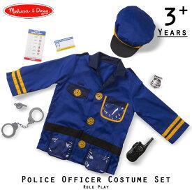 ハロウィン 衣装 子供 警察官 ポリス コスチューム 男の子 3歳 4歳 5歳 6歳 小物付き メリッサ&ダグ