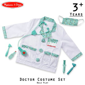 ハロウィン 衣装 子供 お医者さん ドクター コスチューム 男の子 女の子 3歳 4歳 5歳 6歳 小物付き メリッサ&ダグ