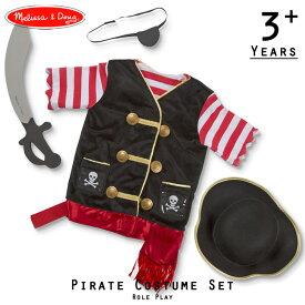ハロウィン 衣装 子供 海賊 パイレーツ コスチューム コスプレ 男の子 女の子 3歳 4歳 5歳 6歳 小物付き メリッサ&ダグ