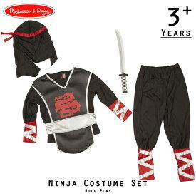 ハロウィン 衣装 子供 忍者 ニンジャ コスチューム 3歳 4歳 5歳 6歳 小物付き メリッサ&ダグ