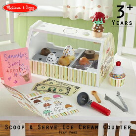 【大決算セール】メリッサ&ダグ アイスクリーム カウンター 屋さん おもちゃ 木製玩具 ごっこ遊び ままごと お店屋さん Melissa&Doug 9286