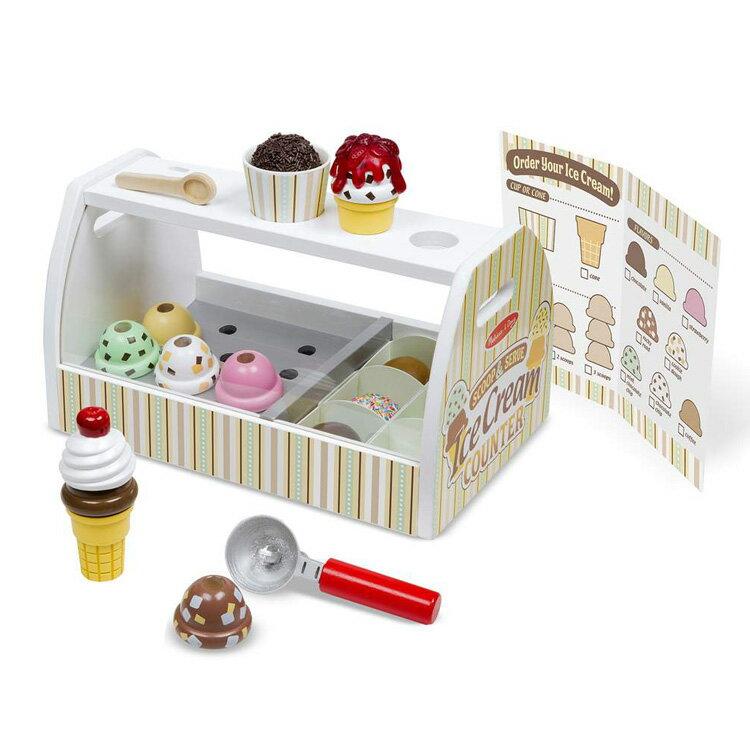 アイスクリーム カウンター 木製玩具 おもちゃ ごっこ遊び ままごと