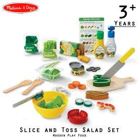 ままごと サラダセット 3歳から おもちゃ メリッサ&ダグ ままごとセット 木製 クリスマスプレゼント Melissa & Doug