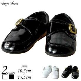 フォーマル 靴 モンクストラップ キッズ 男の子 ブラック 15.5cm シューズ