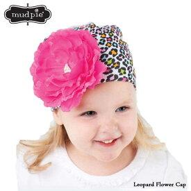 マッドパイ レオパード キャップ 帽子 女の子 0-12ヶ月 Mudpie 190183