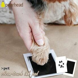 12月中旬入荷予約販売/ DM便3点まで送料無料/ 犬 猫 ペット用 手形 足形 肉球 パウプリント インク パッド ブラック