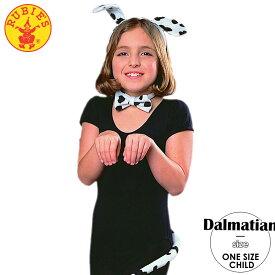 DM便送料無料/ ルービーズ ダルメシアン 犬 コスチューム コスプレ アクセサリー 3点 セット ハロウィン 衣装 子供 Rubies 13629