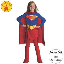 【P3倍・スーパーセール】ルービーズ スーパーガール ハロウィン コスチューム 女の子 90-160cm 衣装 子供 Rubie's 885215