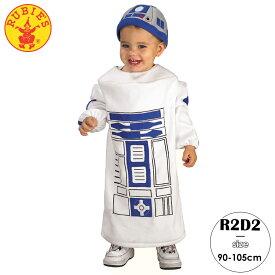 【HWセール】ハロウィン 衣装 子供 ルービーズ スターウォーズ R2-D2 コスチューム 男の子 女の子 90-105cm 885310