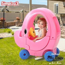 【25日限定クーポン有り】乗用玩具 足けり ライドオン エリー クーペ ピンク 1歳半から simplay3