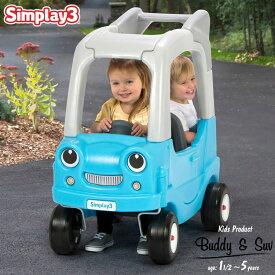 【25日限定クーポン有り】乗用玩具 足けり ライドオン SUV クーペ ブルー 1歳半から キッズ カート simplay3 /配送区分A