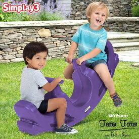 Online ONLY(海外取寄)/ シムプレイ ロック&ロール シーソー 家庭用 室内 室外 子供用 遊具 Simplay3 /配送区分A
