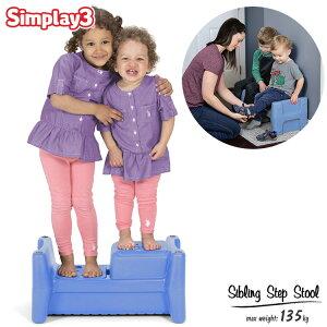 【P10倍・〜5月06日10時+クーポン有】シムプレイ3 ジブリング ステップ 踏み台 ベンチ 椅子 ステップスツール ロータイプ simplay3