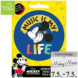 【決算セール半額商品】送料無料/ ワッペン ディズニー ミッキーマウス MUSIC シールワッペン アイロン接着 対応 キャラクター かわいい 入園
