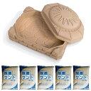 砂場 STEP2 サンドボックス + 除菌サンド 5袋セット セット割 /配送区分:超大型