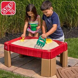ステップ2 サンドテーブル 砂場 砂遊び STEP2 759400