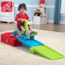 乗用玩具 乗り物 おもちゃ レール ダッシュ&ゴ— コースター 廊下 室内 STEP2 785300