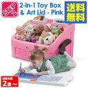 おもちゃ箱 STEP2 トイボックス&アート ピンク
