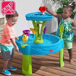 【夏物特集】ステップ2 サマーシャワーズ プラッシュタワー ウォーターテーブル 水遊び STEP2 897400