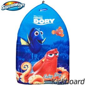 ビート板 子供 ディズニー ファインディング・ドリー 5歳から キッズ ライフベスト キャラクター SwimWays