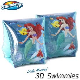 SwimWays アームフロート ディズニー プリンセス アリエル 28020