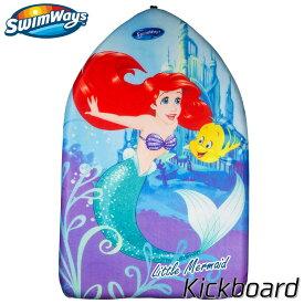 【訳あり】ビート板 子供 ディズニー リトルマーメイド アリエル 5歳から キッズ ライフベスト キャラクター SwimWays