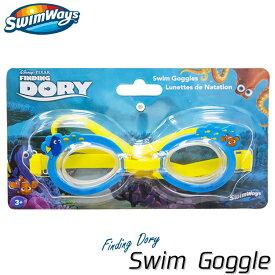 SwimWays 子供用 スイムゴーグル 3歳〜 ディズニー ピクサー ファインディング・ドリー
