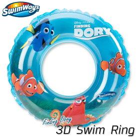 【楽天スーパーSALE割引商品】DM便送料無料/ 子供用 浮き輪 ディズニー ピクサー ファインディングドリー スイムリング 51cm SwimWays 28015